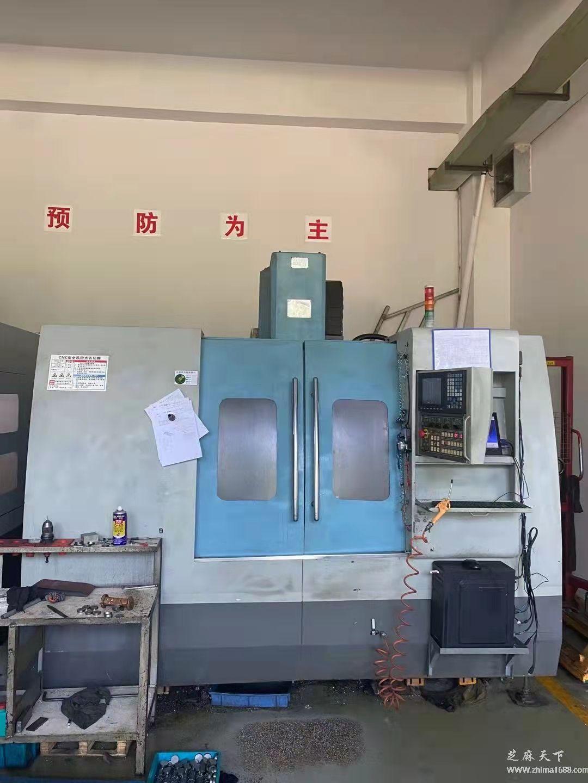 二手台湾益全L320加工中心(850)