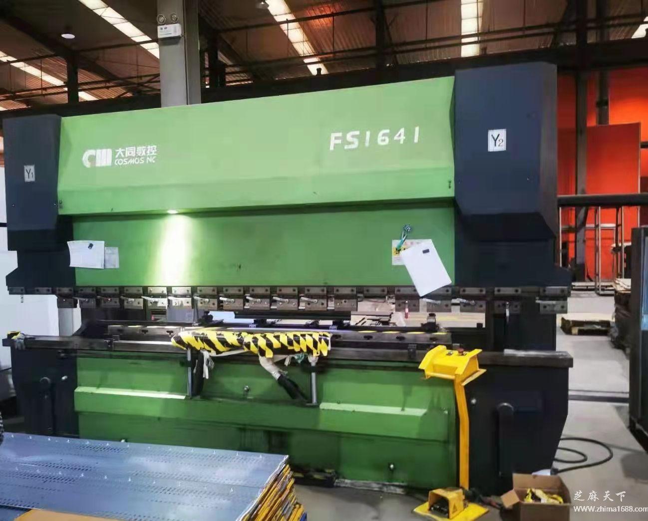 二手大同数控FS1641电液伺服折弯机(160吨4.1米)