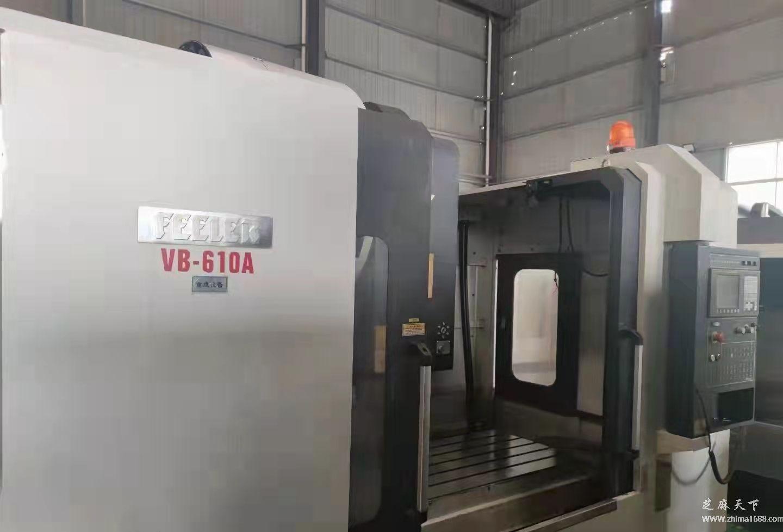二手友佳VB-610A重型加工中心(1160)